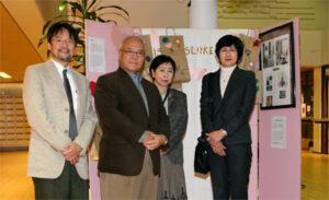 Naragakuenin yliopistosta Hanako-seminaariin osallistuivat professori Akira Nakagawa, johtokunnan puheenjohtaja Chikashi Nishikawa, professori Mieko Miyake ja professori Tomoko Morimoto.