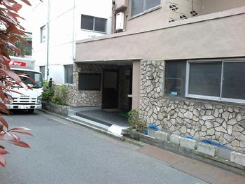 Kuroki ateljé